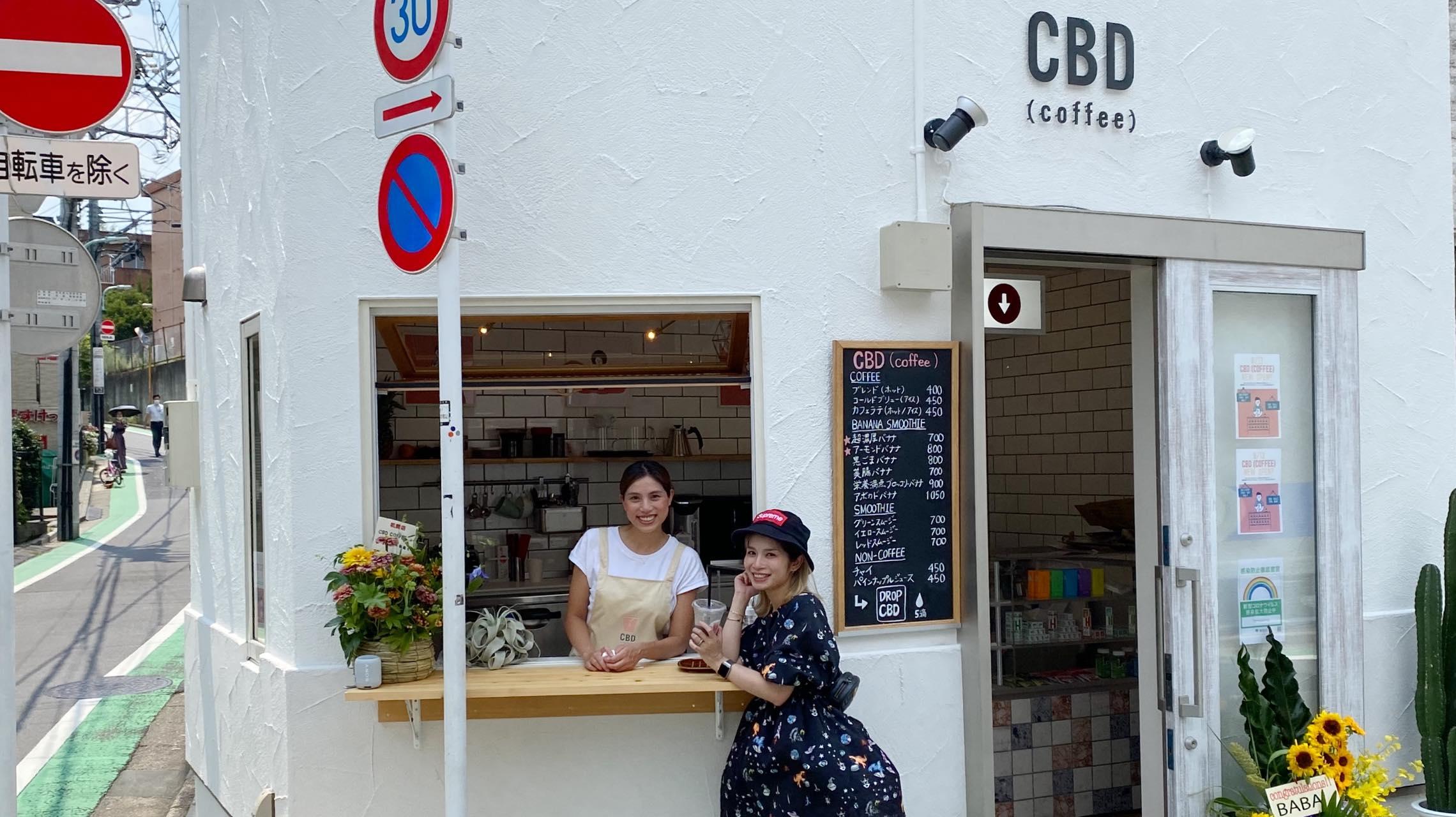 今、なにかと注目のCBD。コーヒーやスムージーでCBDを摂れるカフェが登場