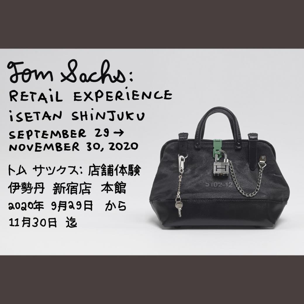 トム・サックスが空間ごとフルデザイン。作品も買える展覧会が伊勢丹新宿店で開催