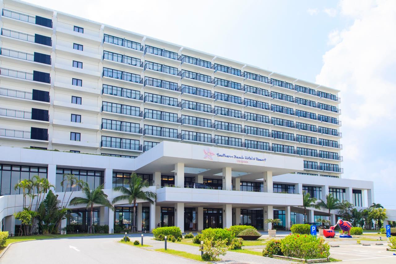 休業 沖縄 ホテル