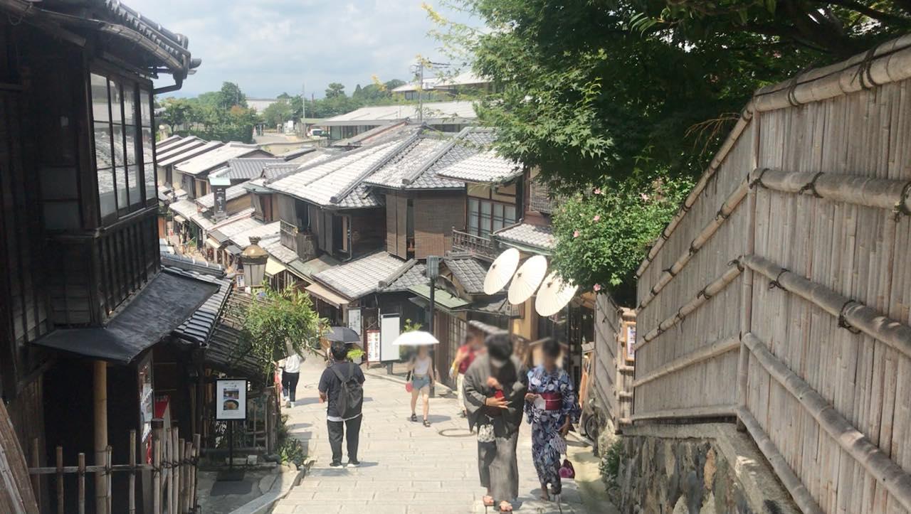 Go To トラベルキャンペーンの効果は?8月の京都を動画でレポート
