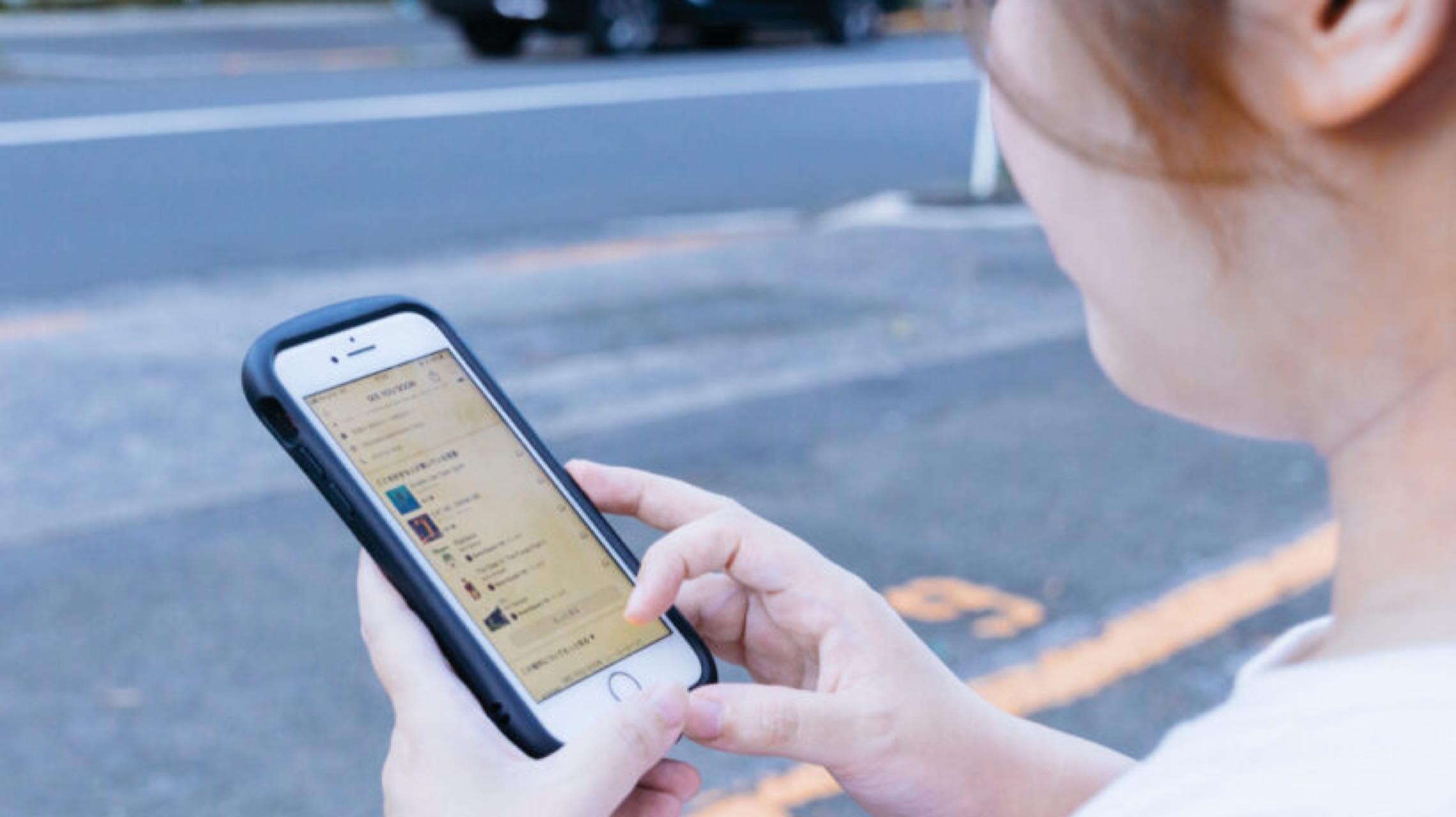 感性で行き先を選ぶ。新感覚の地図アプリ「Placy」で街を歩いてみた