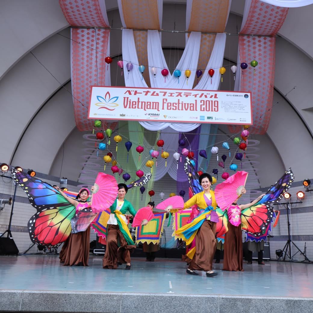 文化と心の交流を。代々木公園で「ベトナムフェスティバル2020」が開催