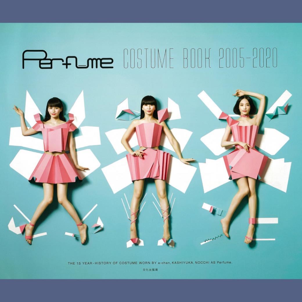 Perfume初の衣装本で、メジャーデビューからの15年を振り返る