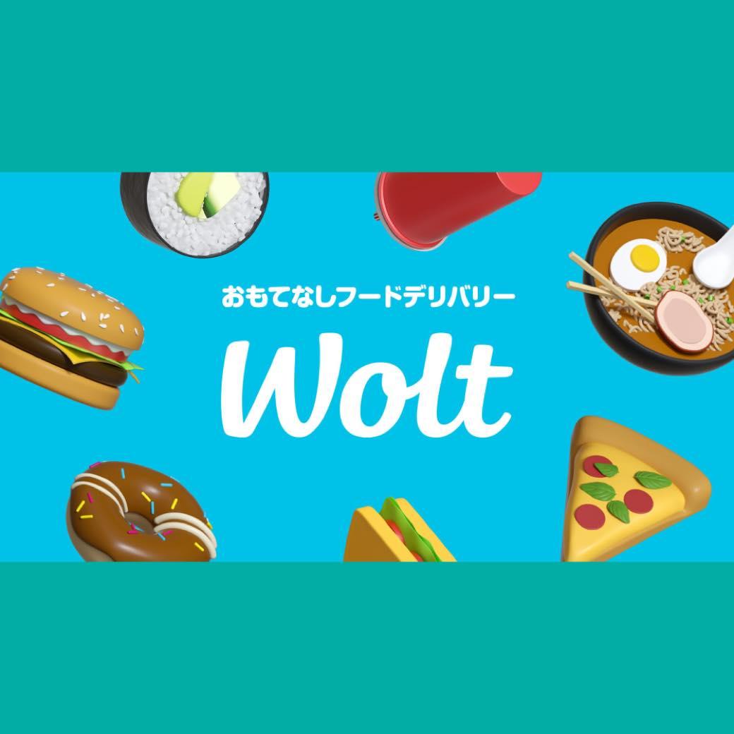 カスタマーサポートにも注力。おもてなしの心とともに届けるフードデリバリー「Wolt」が、東京でサービス開始