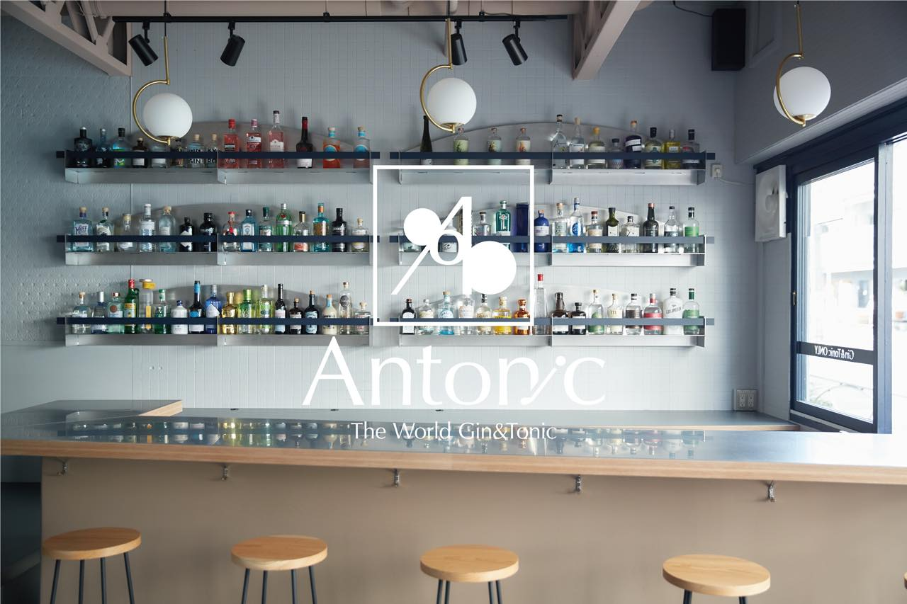 中目黒に日本初のジントニック専門店がオープン。週末はジンの飲み比べで、ほろ酔い気分を楽しもう