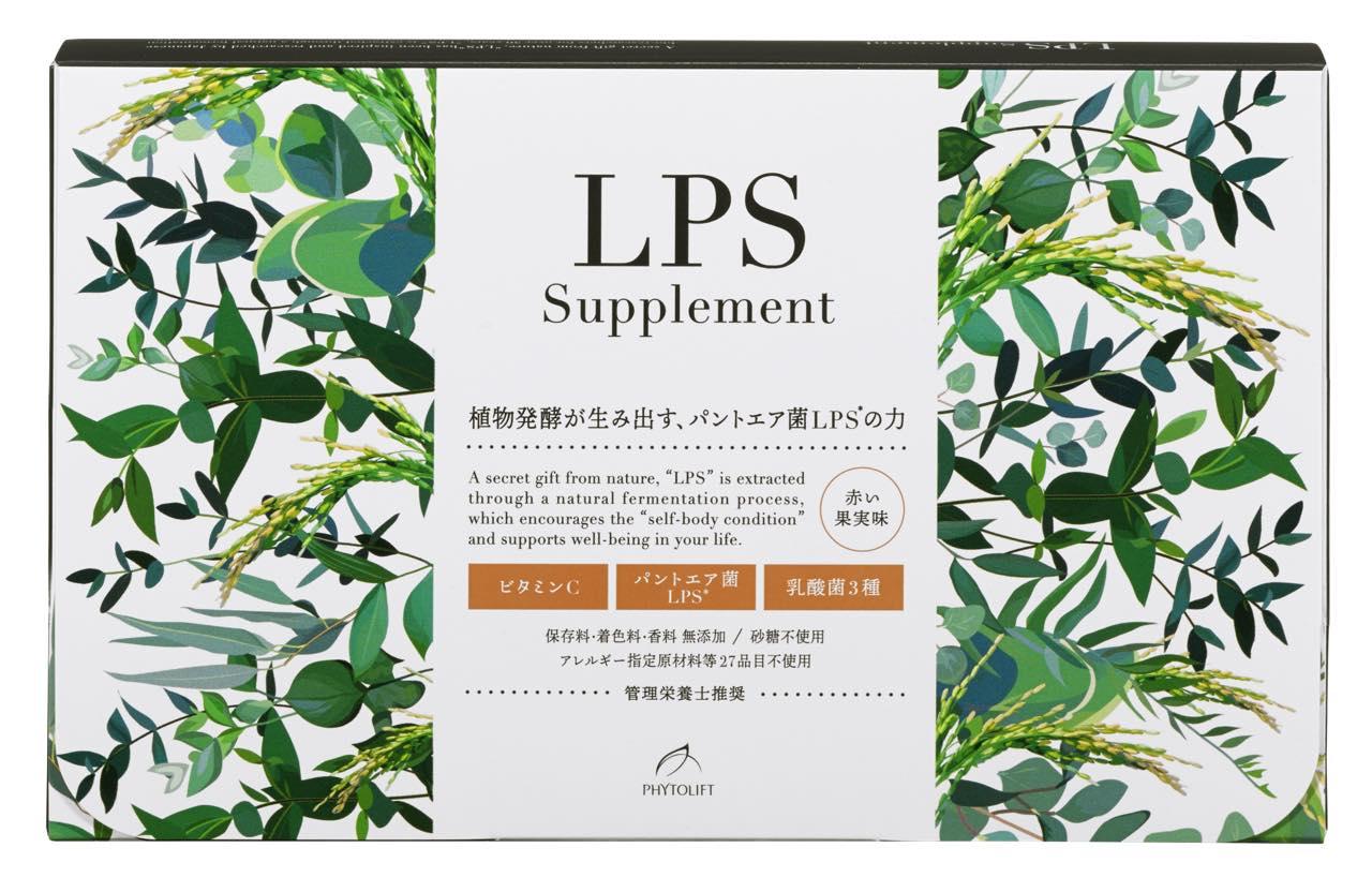 サクッと1包飲むだけで元気な冬に!「パントエア菌LPS」で健康とキレイのための菌活生活を