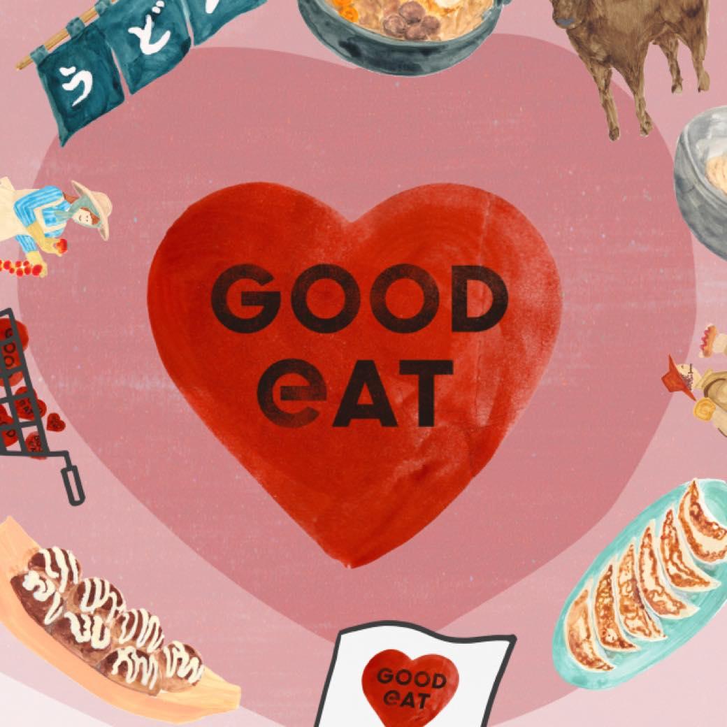 """新しいお取り寄せのカタチ。食を愛する「GOOD EAT CLUB」が目指す""""エモーション・コマース"""""""