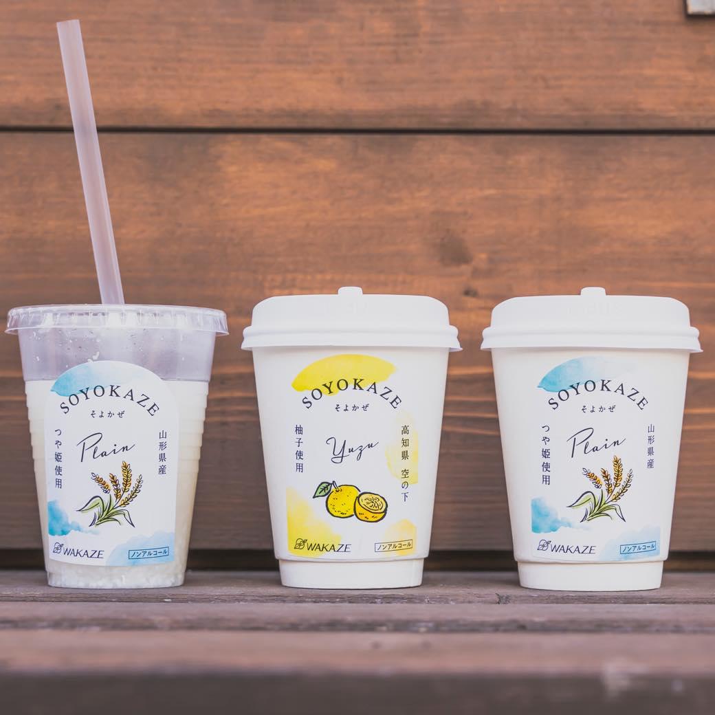 一日一杯で冬バテ防止。季節の変わり目はクラフト甘酒「soyokaze」で乗り切る!