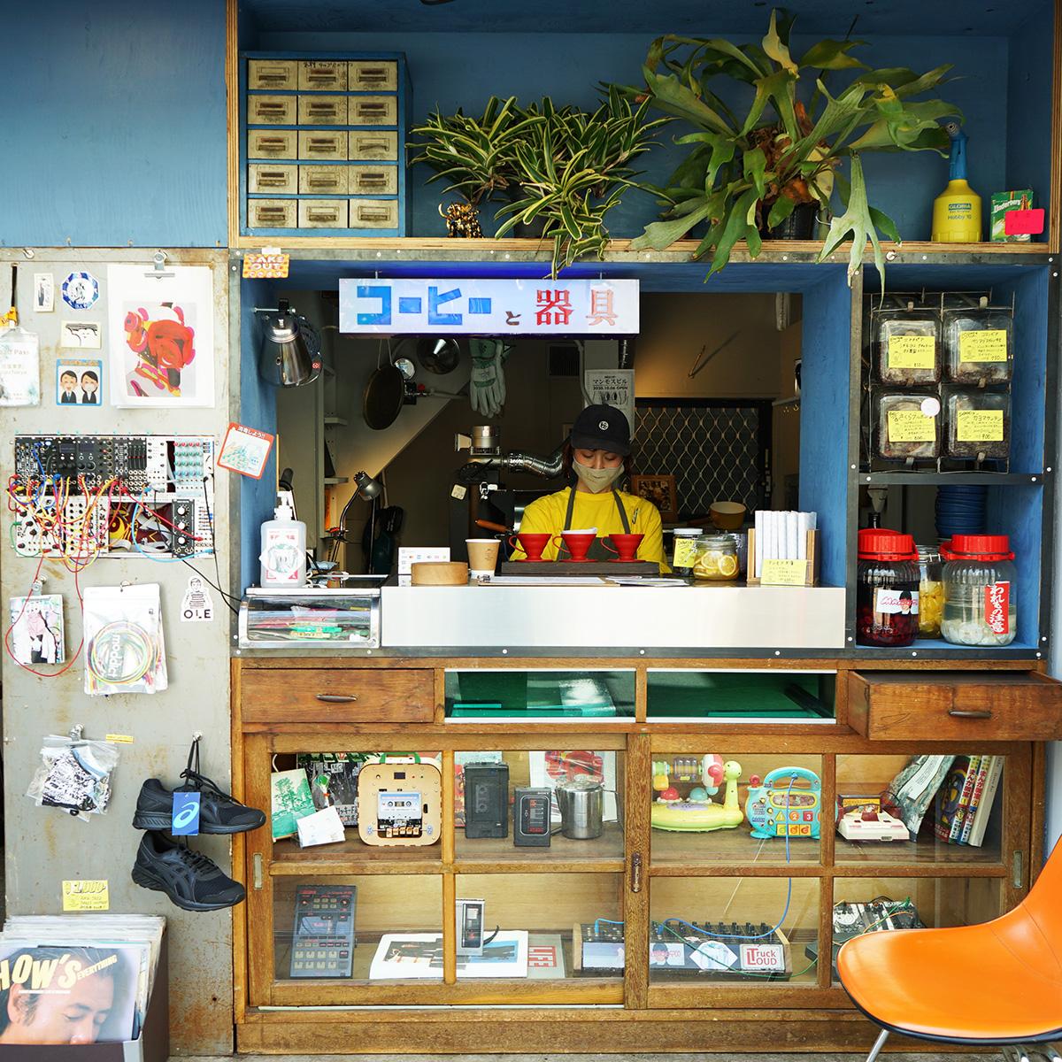 """カフェが生む""""おもしろ""""。人とカルチャーが交わる奥三茶の文化センター「マンモスビル」"""