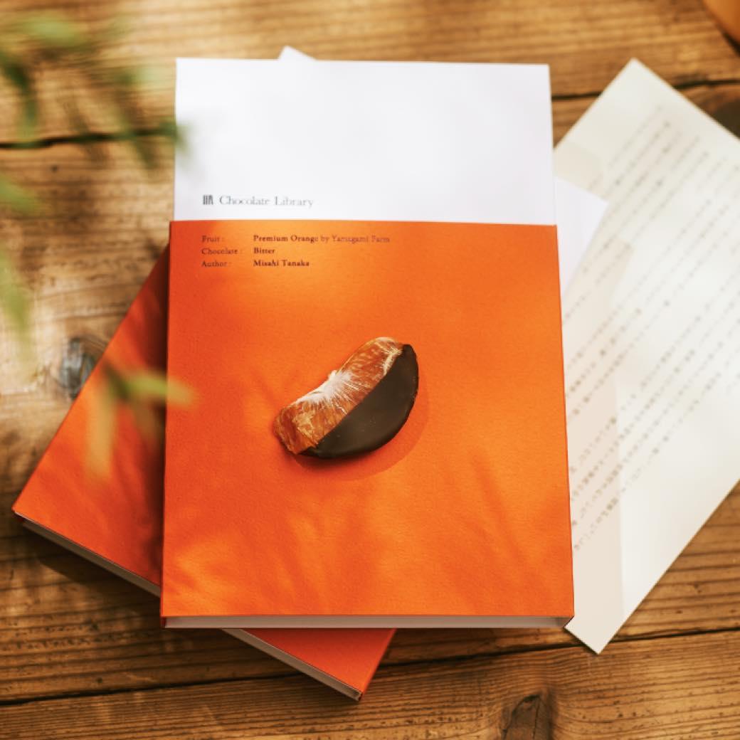 甘い果実の異色コラボ。「Chocolate Library」で物語を食べる