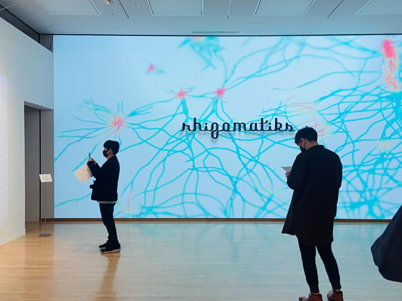 ジャパンのすごさの現在地!注目のライゾマ展で紐解くデジタルアートと未来