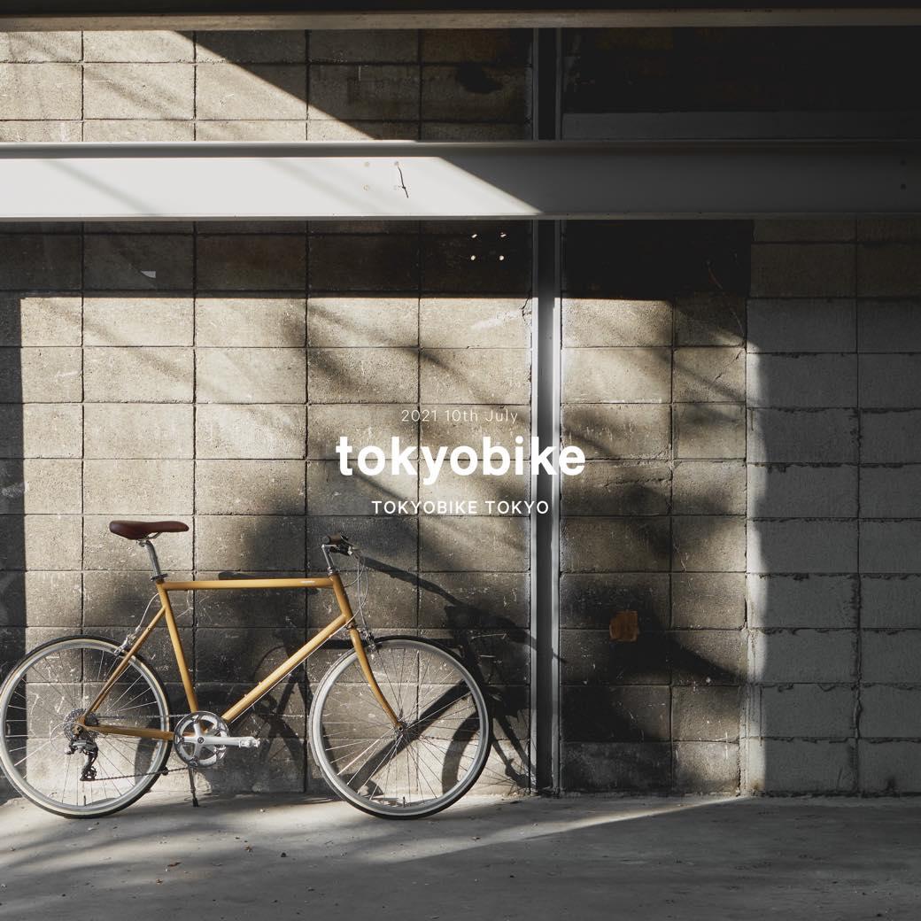 清澄白河に注目の新スポット。TOKYOBIKE TOKYOで日々を豊かに