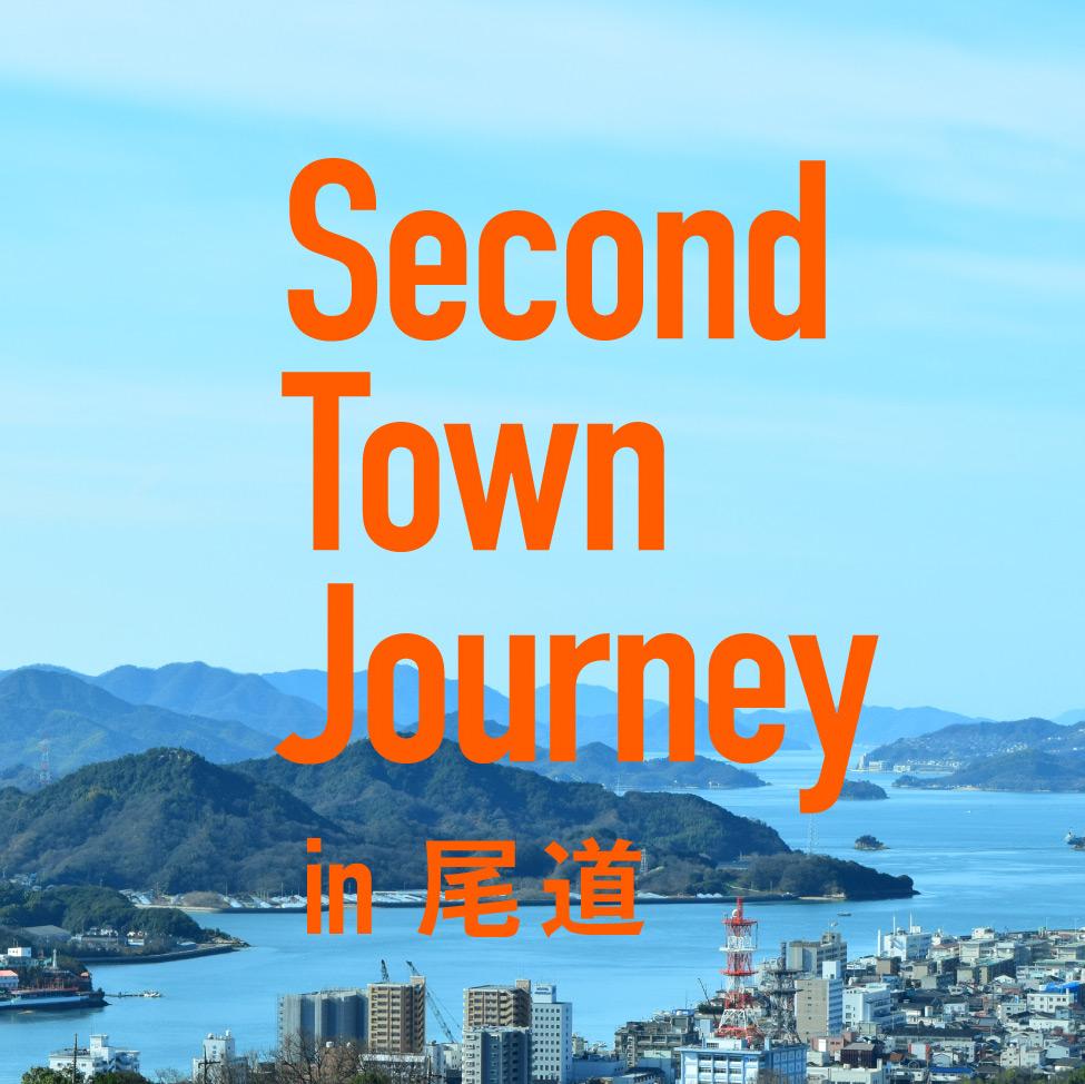 東京だけじゃない暮らしを求めて。「Second Town Journey」が始動