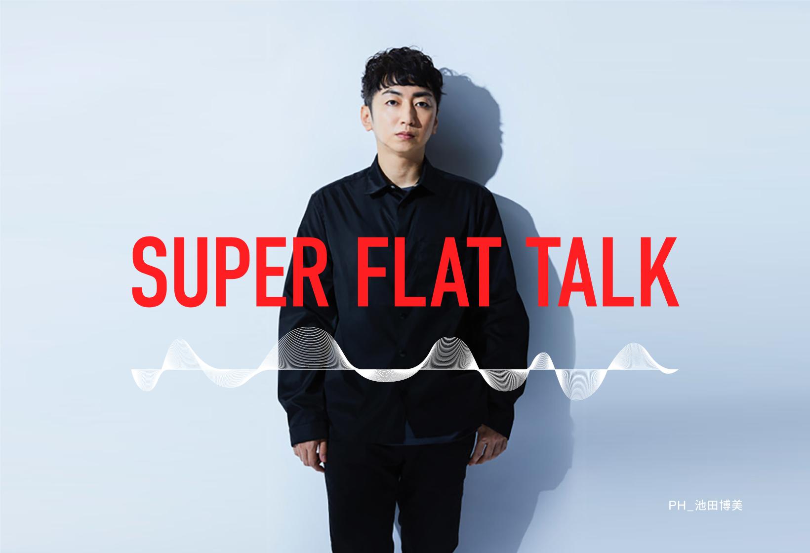 SUPER FLAT TALK