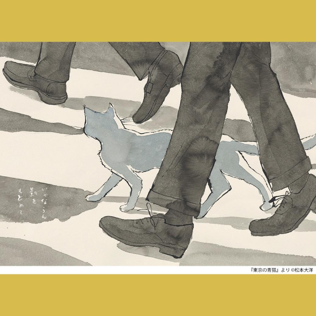 美しくてカオス。漫画家20名が描くパラレルワールドで知る、東京の面白さ